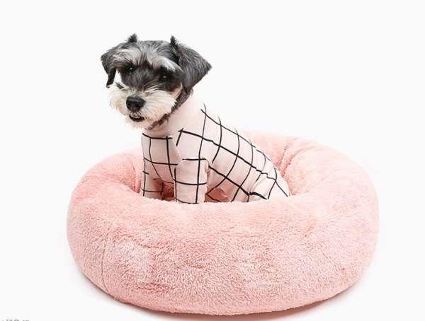 Bagel Hundebett - Rose